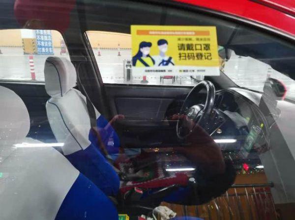 美团上线实名乘车系统