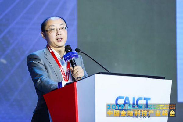 星环信息科技(上海)有限公司创始人 、CEO孙元浩