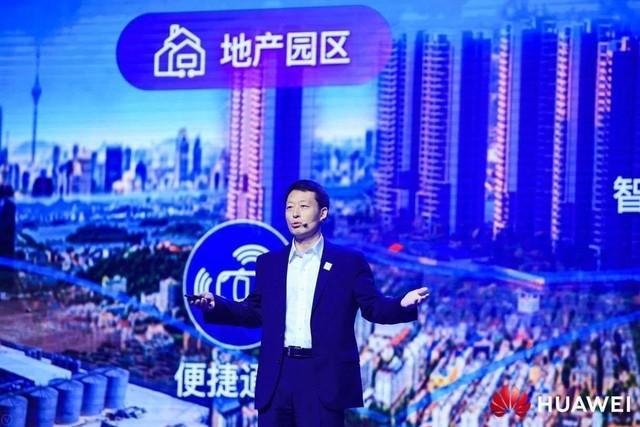 """构建数字中国底座 华为企业业务的""""生态宣言"""""""
