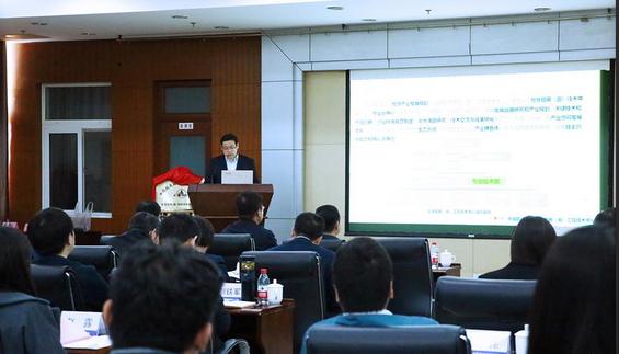 航天三院304所所长王俊作中心发展规划汇报 封晓东摄影